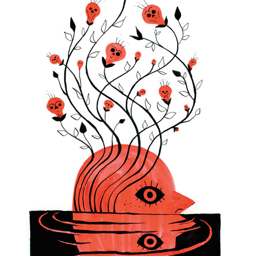 Art Inutile - Karine Bernadou 2020